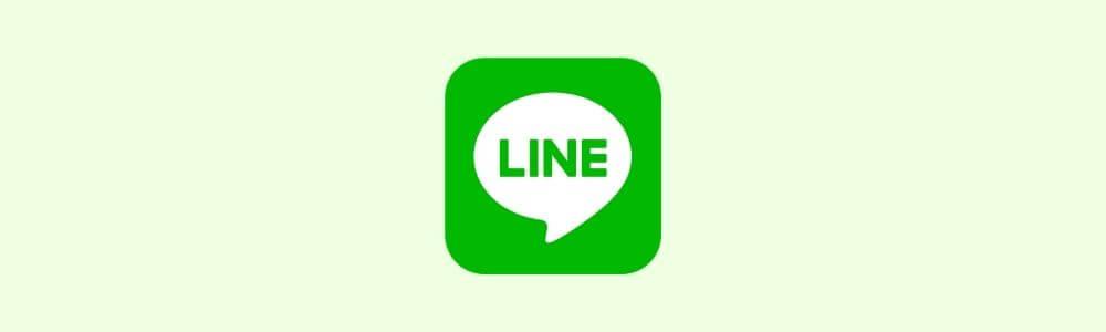 マッチングアプリのLINE交換タイミングと例文【失敗しない】