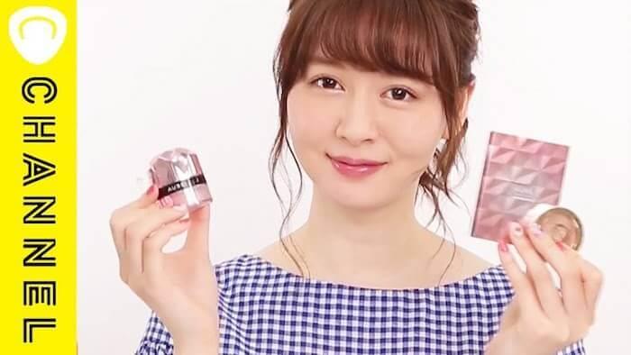 ペアーズ(Pairs)広告モデルの高木絢子さん