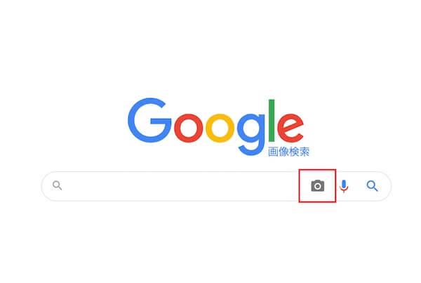 マッチングアプリの業者・サクラをグーグル画像検索で見分ける手順1【パソコン】