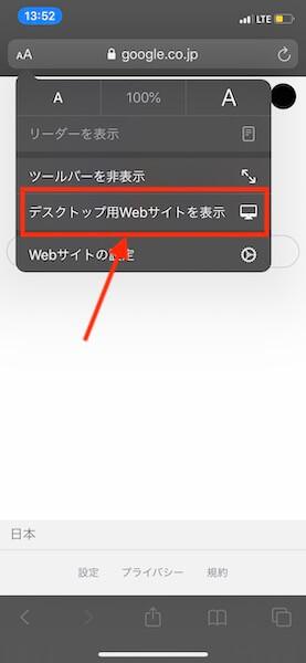 マッチングアプリの業者・サクラをグーグル画像検索で見分ける手順2