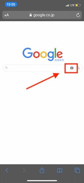 マッチングアプリの業者・サクラをグーグル画像検索で見分ける手順3